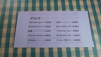 マツダ (5).jpg
