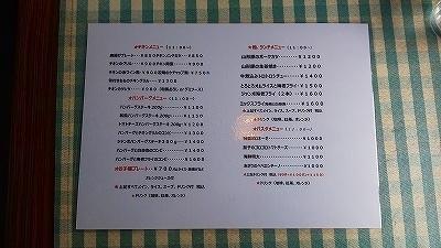 マツダ (6).jpg