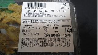PAP_0001.jpg