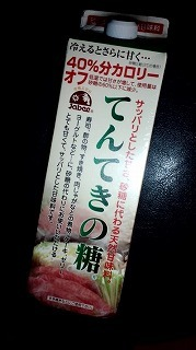 m-てんてきの糖表.jpg