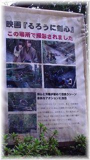 m-三井寺 (るろう説明).jpg