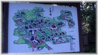 m-三井寺1 (全体地図).jpg