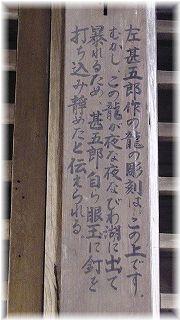 m-三井寺5 (閼伽井説明) (2).jpg