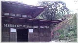 m-三井寺7 (一切経蔵 外観1).jpg