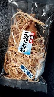 m-三近海 函館こがね500→400.jpg