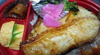 m-前浜焼魚弁当UP525.jpg