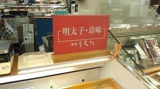m-博多うち川外観.jpg