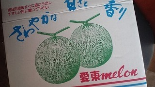 m-愛東メロン箱.jpg