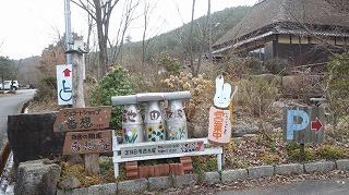 m-池田牧場入り口.jpg