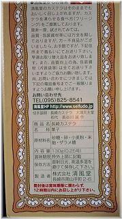 m-清風堂 プレーン箱 (2).jpg
