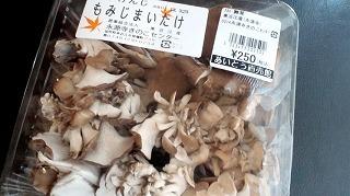 m-マーステ舞茸250.jpg