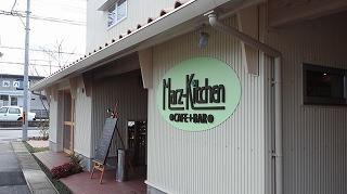m-マーズキッチン 外観.jpg