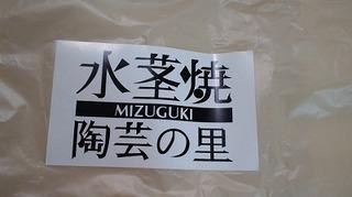 m-PAP_0208.jpg