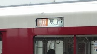 m-PAP_0279.jpg