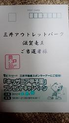 m-PAP_0793.jpg