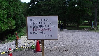 m-PIC_0589.jpg