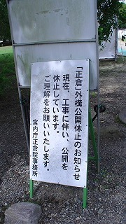 m-PIC_0590.jpg