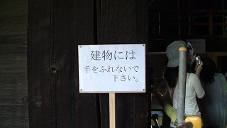 m-PIC_0612.jpg